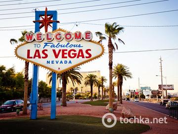 Виртуальное путешествие по Лас-Вегасу