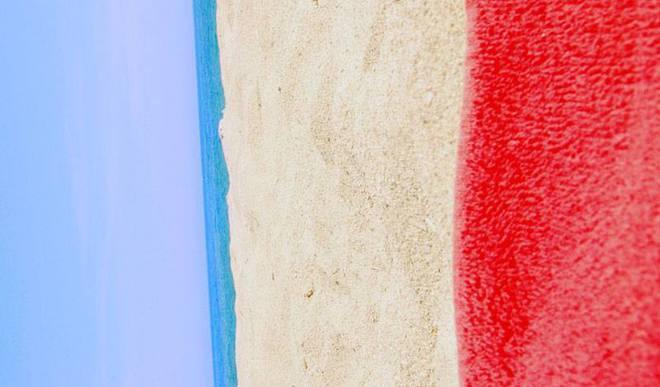 Прапори країн, створені природою