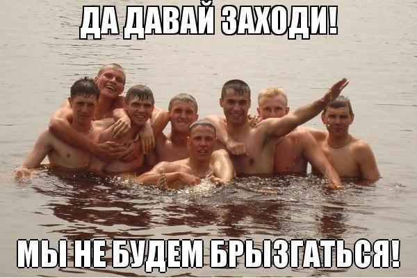 Прикольный мем про лето