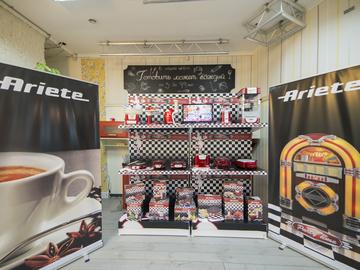 Итальянский бренд уже в Украине