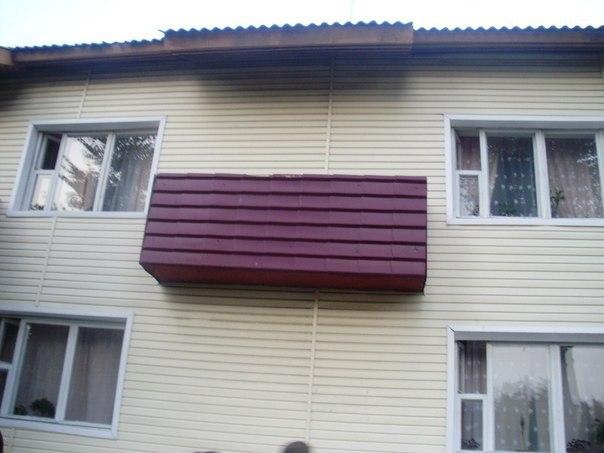 Балкон Кержакова