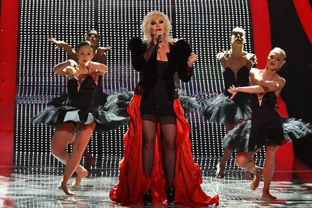 Церемония «Телезірка», концерт