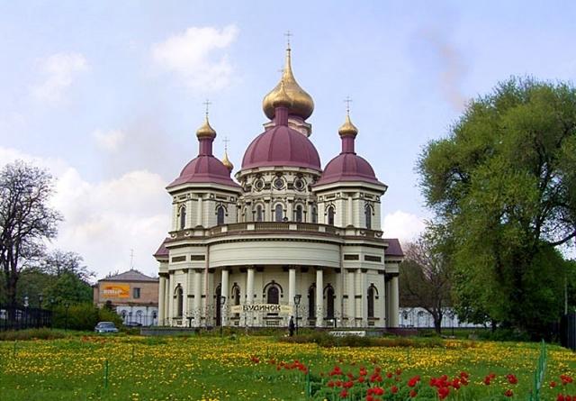 Дніпропетровськ. Будинок Органної музики