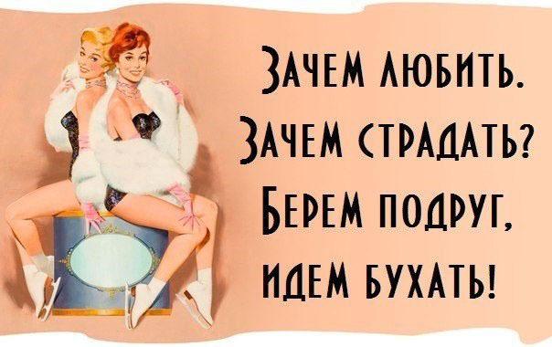 Картинки про женщин прикольные со смыслом