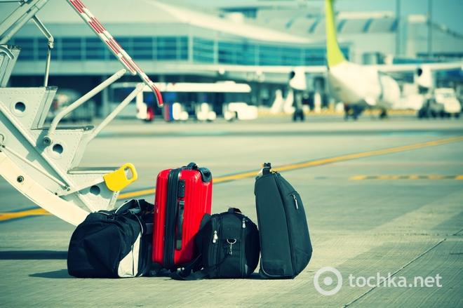 Як спакувати валізу