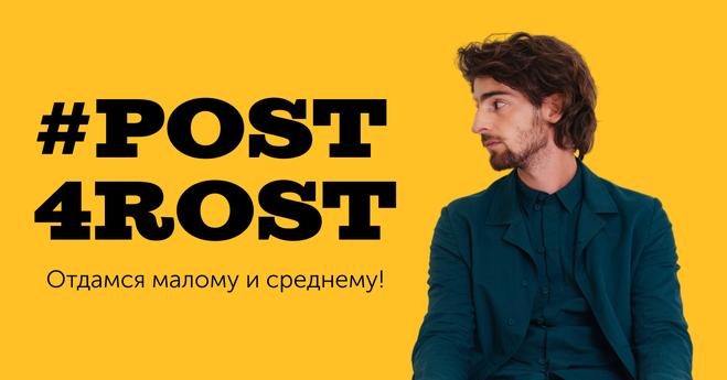 Владимир Дантес