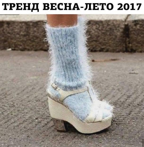 Мода. лето 2017