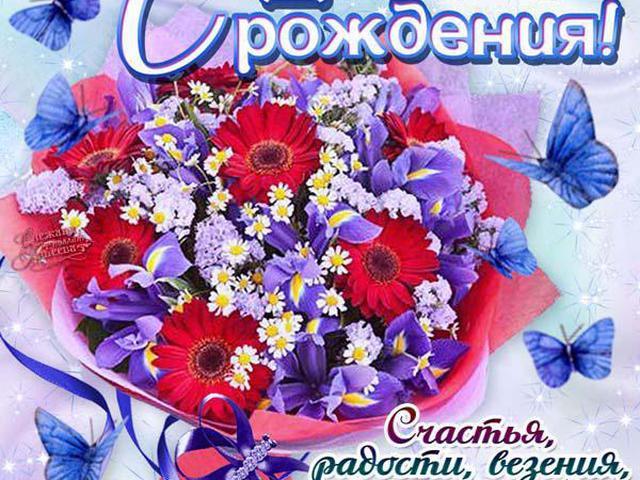 очень люблю, поздравления с днём рожденья закончилось мое