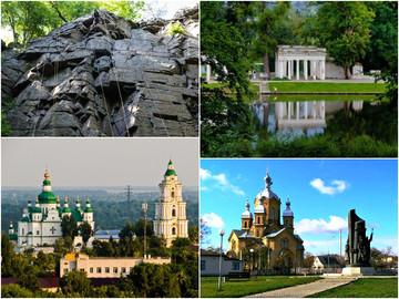 Що побачити за 200 км поблизу Києва: найцікавіші місця