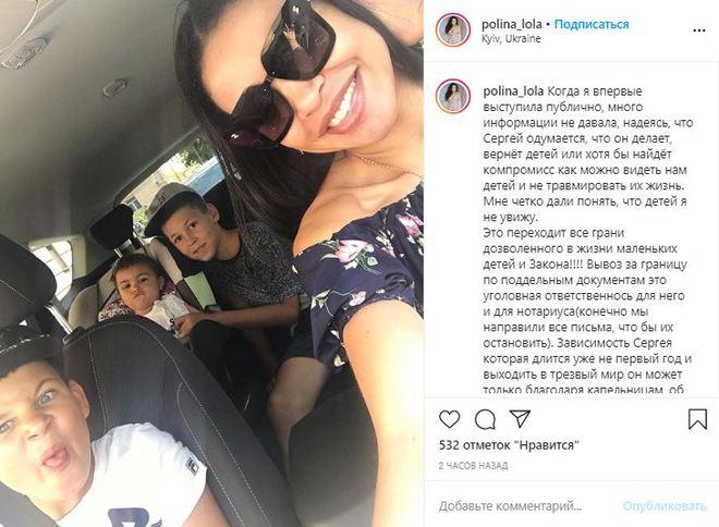 Полина Ололо заявила о зависимости рэпера Сереги: подробности