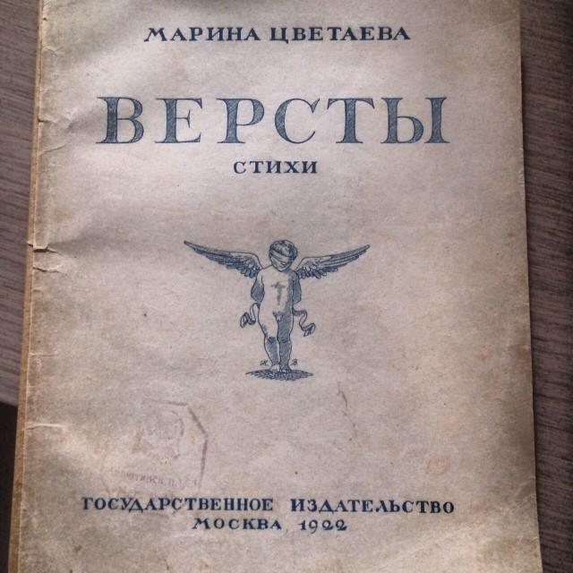 Подарок Максима Виторгана