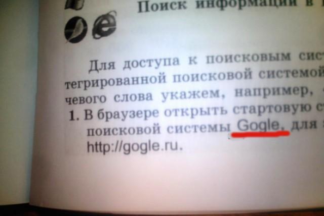 Шедевры в учебниках
