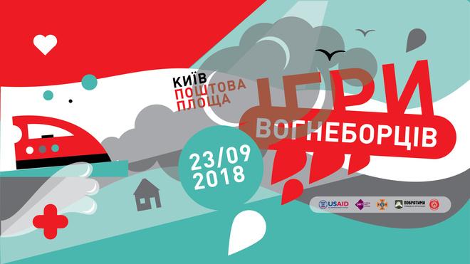 Выходные в Киеве: куда пойти 21 - 23 сентября
