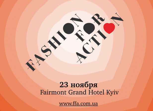 Fashion For Action