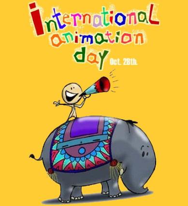 Милые открытки на день анимации