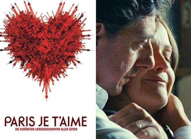 Кінотуризм: Париж, я люблю тебе