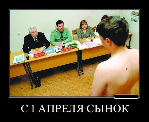 ТОП лучших демотиваторов на 1 апреля