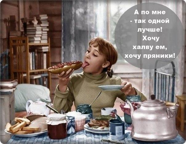 smotret-onlayn-film-devchata-tsvetnaya-versiya