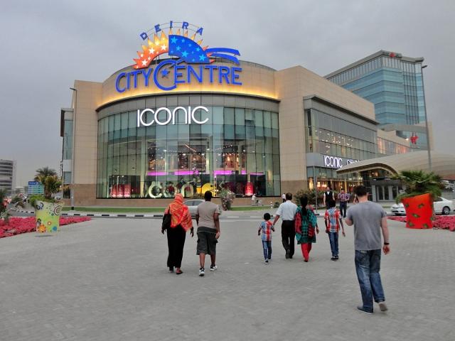 Deira City Center