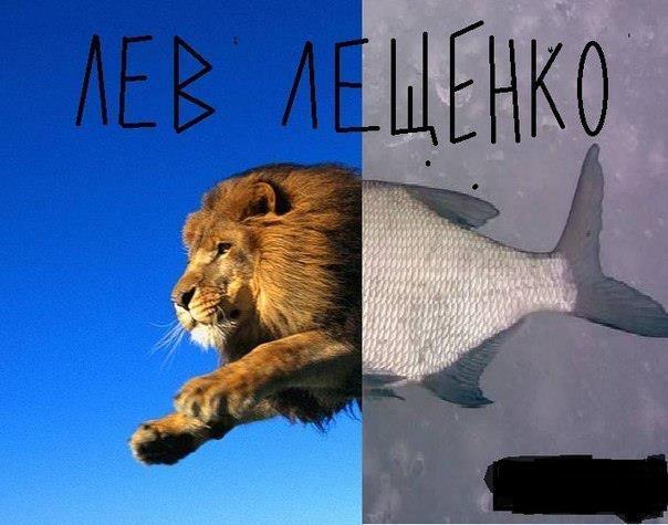Вот, как выглядит на самом деле Лев Лещенко