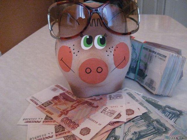 Желаю денег много-много