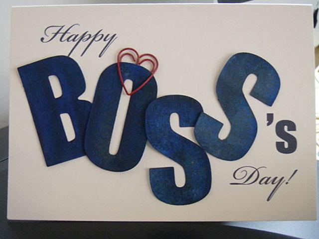 Поздравления в день босса