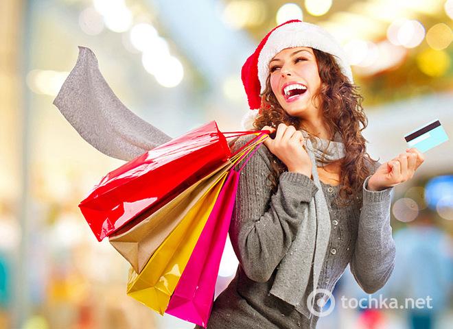 Рождественские распродажи