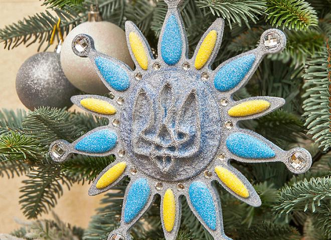 Тризуб для новогодней елки