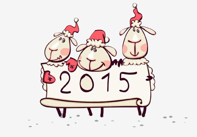 Позитивные овечки на год 2015