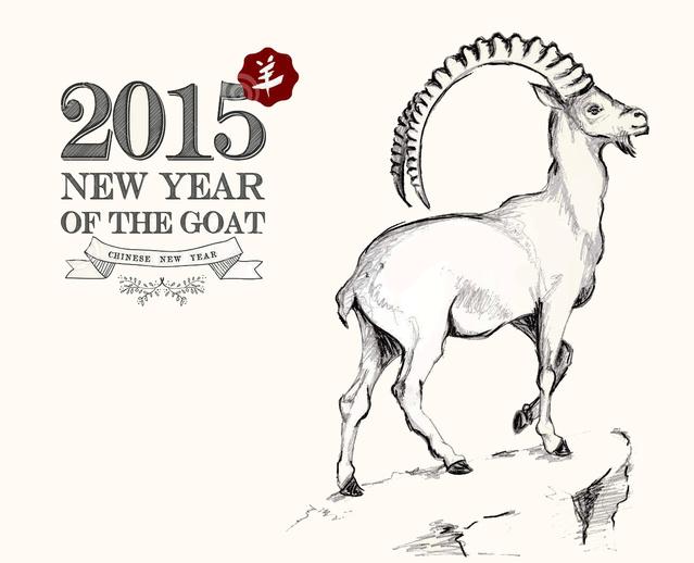 Красивая открытка к Новому году козы 2015