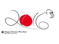 С Новым годом обезьяны 2016