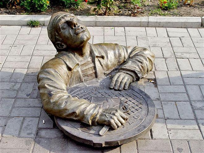 Відпочинок в Бердянську
