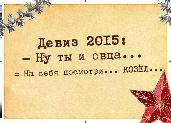 Новогодние картинки со смыслом