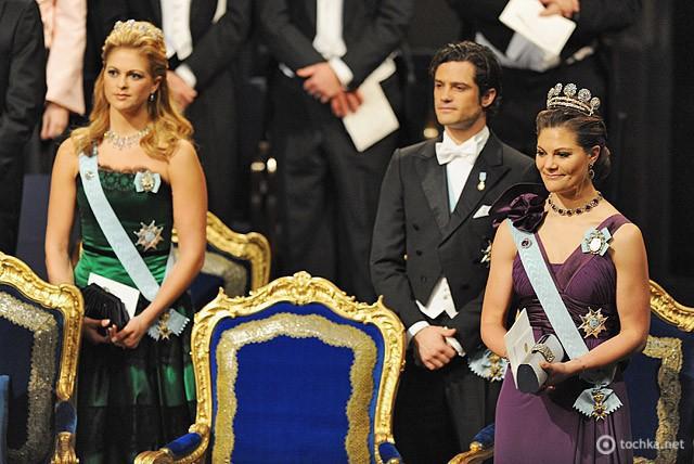Де зустріти принца: принц Карл Філіп Шведський, Стокгольмська ратуша, церемонія вручення Нобелівської премії