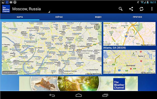 Лучшие сайты и приложения для путешественников