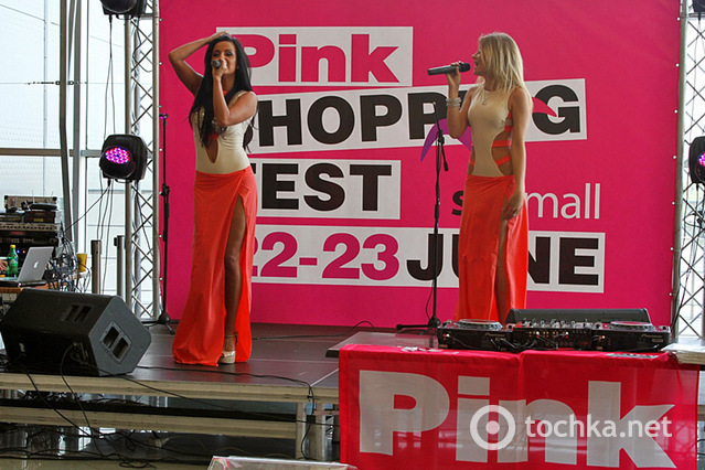 Pink shopping fest в Скаймоле