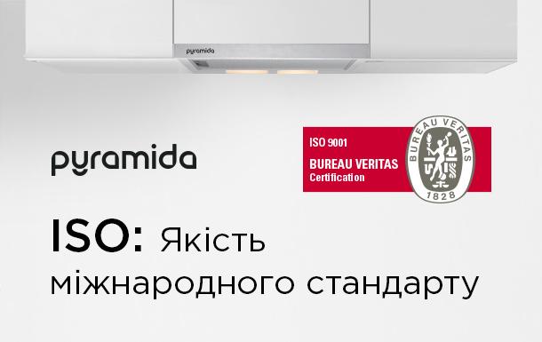 Підсумки року: яку техніку для кухні обирають українські родини?