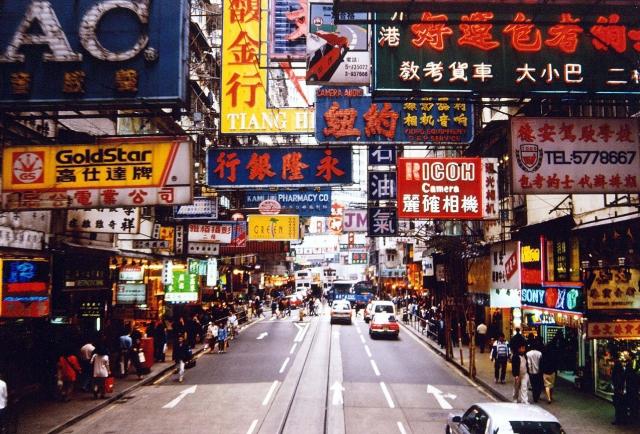 Достопримечательности Гонконга: Натан Роад
