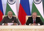 Владимир Путин и Нарендра Моди сделали заявления для прессы