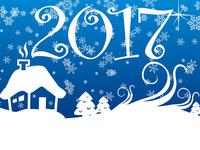 Красивые открытки на Новый год 2017