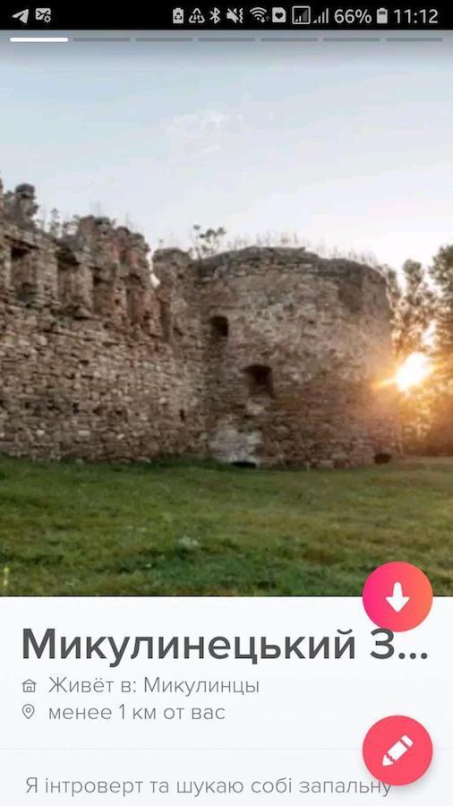 Замки в тиндере