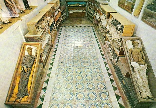 Музей мерців