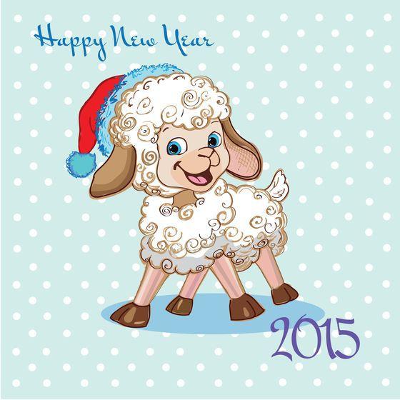 Няшная открытка к Новому году овечки