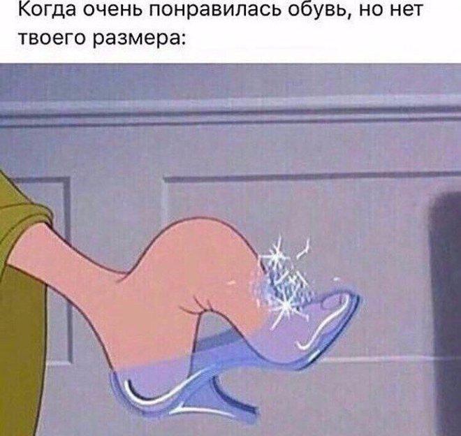 Когда нашла идеальную обувь, но...