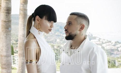 MONATIK і Надя Дорофєєва - Глубоко