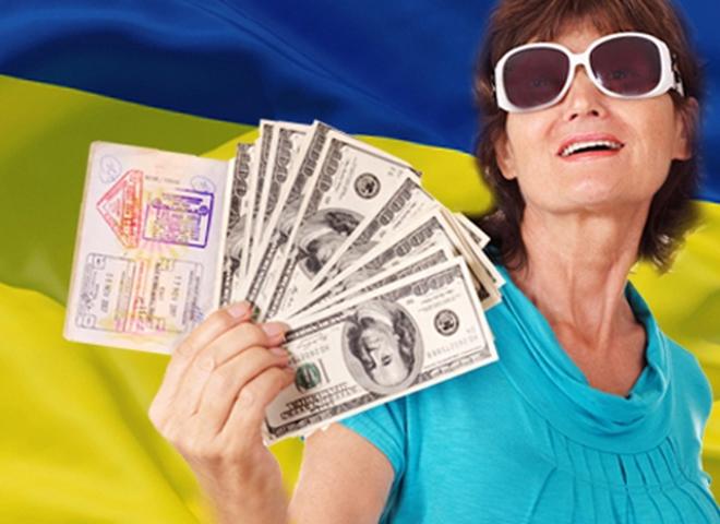 Найдорожчі візи для українців