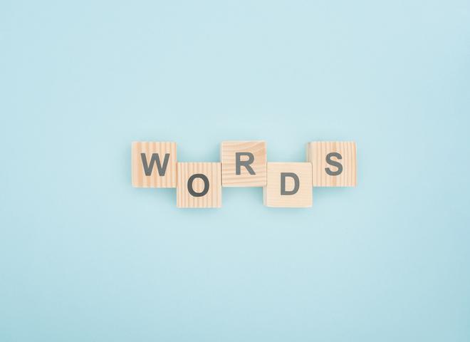 ТЕСТ: Угадаешь значения модных словечек?