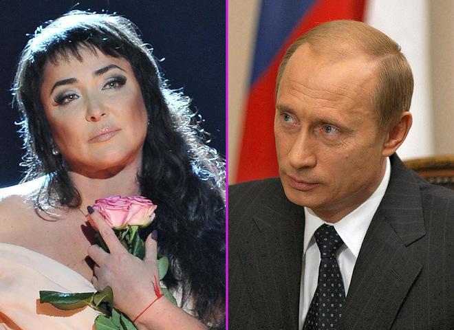 Владимир Путин и Лолита Милявская