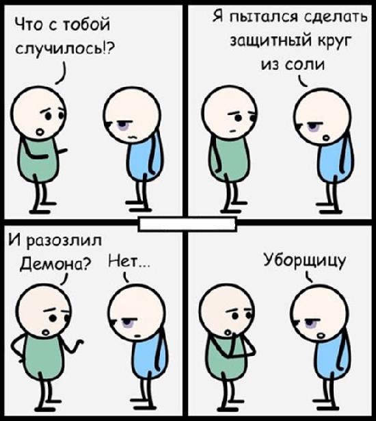 Милые комиксы с сарказмом