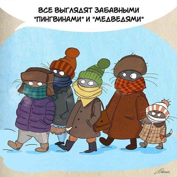 Почему мы любим зиму